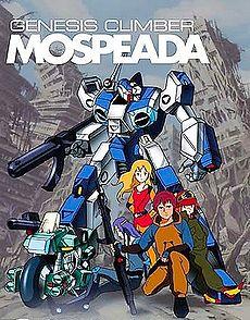 Genesis Climber Mospeada cover
